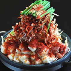 料理メニュー写真炎鍋(辛みそ風味)