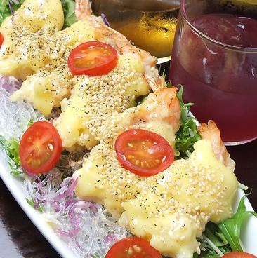 咲々亭 め組のおすすめ料理1