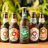 肉魚 クラフトビール 響 HIBIKI 三宮のおすすめポイント3