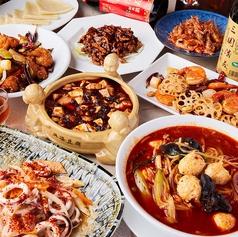 中華料理 三国時代