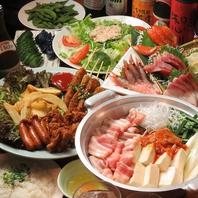 旬の味覚が満載☆お得な飲み放題付きコース各種ご用意!