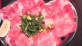 炭火焼肉 トラジ 西広島のおすすめ料理2