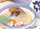 久丸 中野坂上本店のおすすめ料理2