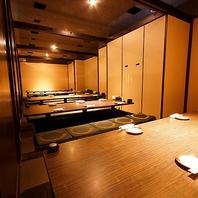 なんば駅宴会はゆったり落ち着ける和の個室空間居酒屋!
