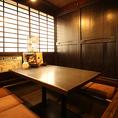 落ち着いた和風内装の店内で、日本の伝統料理「干物」をお楽しみください。