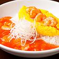 料理メニュー写真海老チリオムライス(普通/大盛り)
