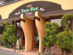 cafe Bam・Boo PLUMの写真