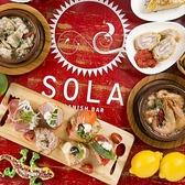 spanish bar SOLA スパニッシュ バル ソラ 堅田店 滋賀のグルメ