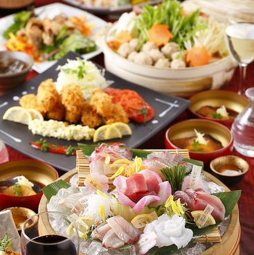 hero海 ヒーロー海 熊本 西銀座通り店のおすすめ料理1