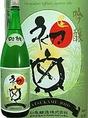 初亀 吟醸 580円/140ml 香りは控えめですが、冷やでスルスルと飲んでいただける、口当たり軽快な吟醸酒です。