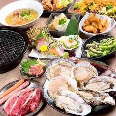 北海居酒屋 どでかいどーのおすすめ料理1