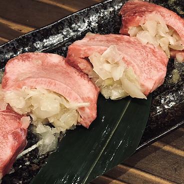 炭火焼肉ホルモン酒場 すたーきっちんのおすすめ料理1