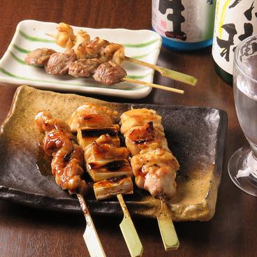 鳥せい 京都タワーサンド店のおすすめ料理1