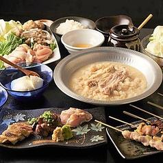 とりいちず食堂 千歳船橋店のおすすめ料理1