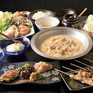 水炊き 焼鳥 とりいちず 東久留米店のおすすめ料理1