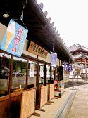 東大寺絵馬堂茶屋 奈良のグルメ