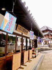 東大寺絵馬堂茶屋の写真