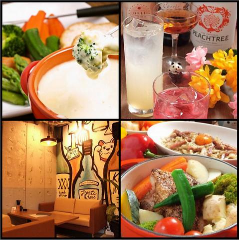 cafe&dinning bar TRENTE (トラント)