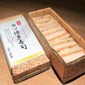 料理メニュー写真ごはんのカツサンド「カツ博多寿司」
