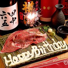小岩 肉寿司の特集写真