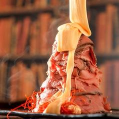 炉端ビストロ ニクオ&ベジコのおすすめ料理3