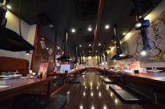 赤から 和歌山 岩出店の特集写真