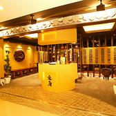 大阪駅前ビル12Fにある本格中華料理店「老房」。お店の雰囲気や味にとことんこだわった、人気のお店になっております。ご予約はお早めにお願いします。