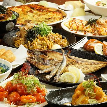みやび Miyabi Namba Diningのおすすめ料理1