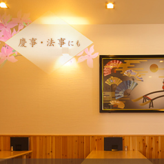 Nippon 食の森 あざれあの雰囲気1