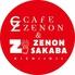 CAFE ZENON&ZENON SAKABA ゼノン 吉祥寺店のロゴ