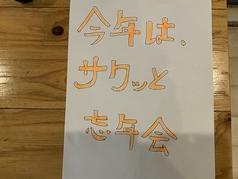 北海道レストラン 秋田店のおすすめ料理1