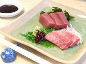 久丸 中野坂上本店のおすすめ料理3