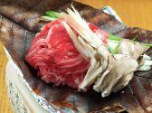 円相 大垣のおすすめ料理3