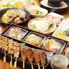 とり鉄 成田店のおすすめ料理1