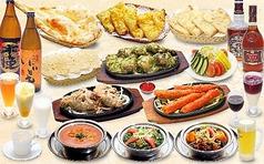 インド料理レストラン ディンプルのコース写真
