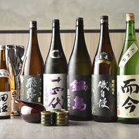 店主厳選の日本酒を堪能!