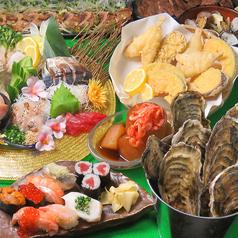 旨い魚と旬野菜 よりどりみどり特集写真1