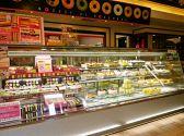 センプレコンテ 中島店の雰囲気2