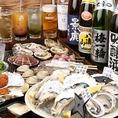 宴会コースございます♪選りすぐりの海鮮料理でおもてなし♪8品+2h飲放付⇒4980円!!歓送迎会/同窓会/飲み会に♪柏で海鮮BBQ!!