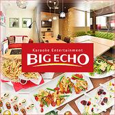 ビッグエコー BIG ECHO 目黒東口駅前店 目黒のグルメ