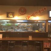 梅田飯店の雰囲気2