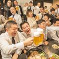 会社宴会ご予約承り中!各種ご宴会は「博多もつ鍋 馬肉 九州自慢 川崎東口タワー・リバーク店」で。御予約御相談、おまちしております!