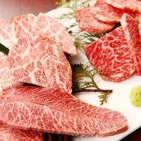 【極上肉】A4~A5の黒毛和牛も贅沢にご堪能!