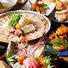 酒と和みと肉と野菜 札幌すすきの店のおすすめポイント1
