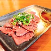 肉問屋だからこそできるコストパフォーマンスの高いお肉をたっぷりとご提供!ここでしか味わえない肉の旨味をお届けします!