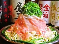和彩美のおすすめ料理1