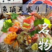 梅田店名物!豪華な魚頂天盛り!!海の幸がもりもり☆