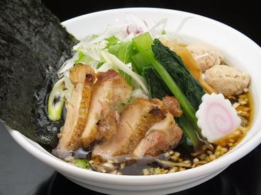 麺ダイニング ととこのおすすめ料理1