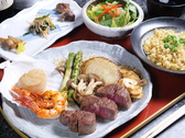 北風 函館のおすすめ料理2