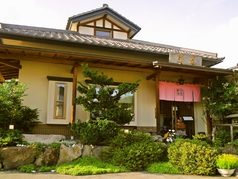 蓼科 栄町の写真